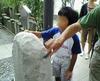 Rock20080927_2