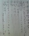 Quiz20090920