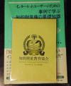 Book20091227_2
