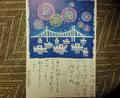 Card20100801