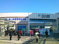 20121120_1
